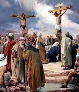 Jesus Cross gif